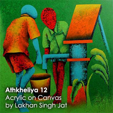 Athkheliya 12 (1)