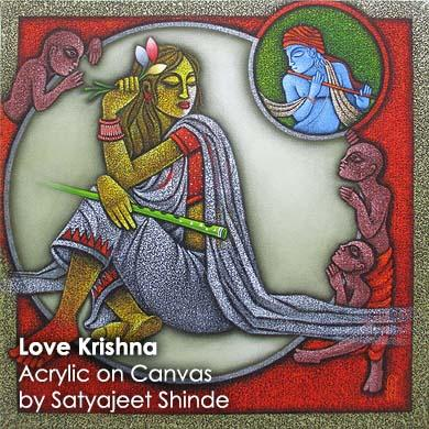 Love Krishna
