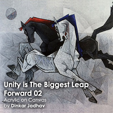 Unity is The Biggest Leap Forward 02