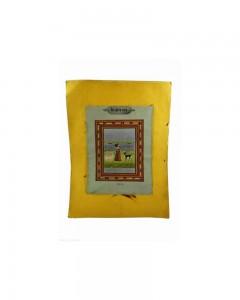 Indian-Old-Decorative-Expressing-Highly-Collectible-Hindola-Raga-Print