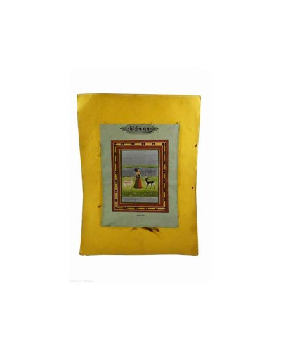 Indian-Old-Decorative-Expressing-Highly-Collectible-Hindola-Raga-Print